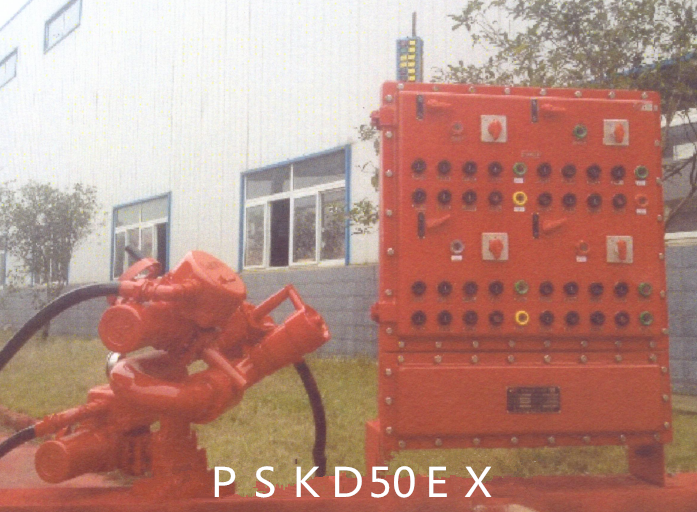 PSKD20-50Ex.png