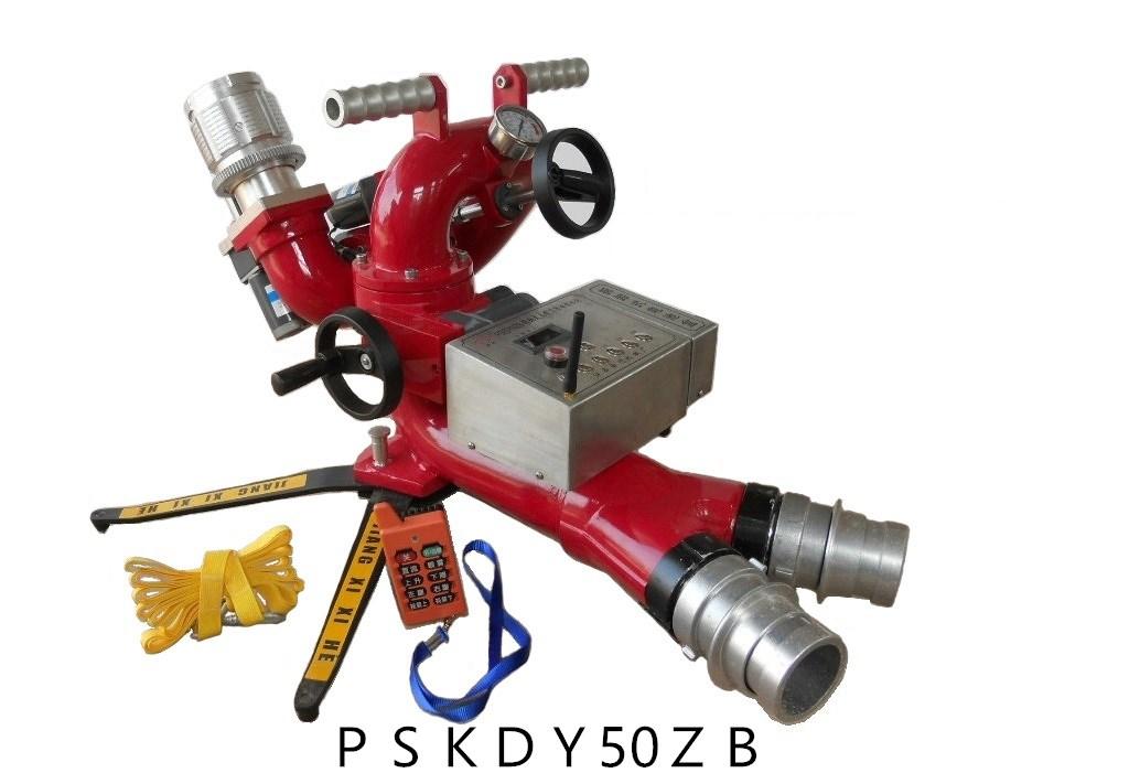 PSKDY50ZB型移动式自摆电控vwin德赢尤文图斯水炮.jpg