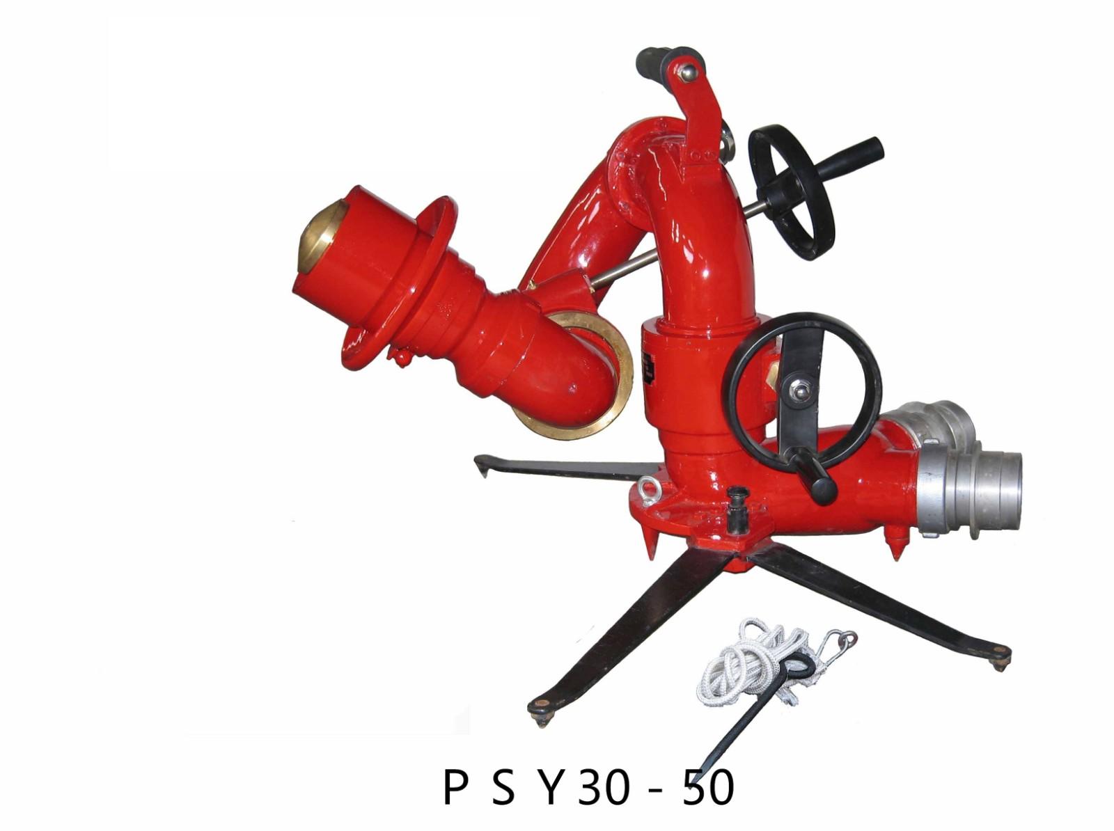 PSY30-50型可调式移动vwin德赢尤文图斯水炮.jpg