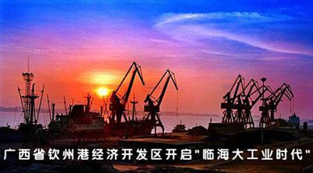 广西钦州港原油30万吨码头